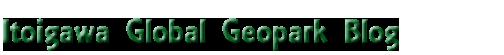 Itoigawa Global Geopark Blog